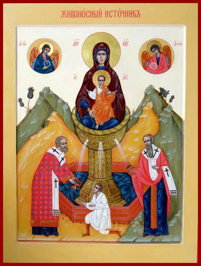 Икона Богоролицы Живоностный источник (2) lite