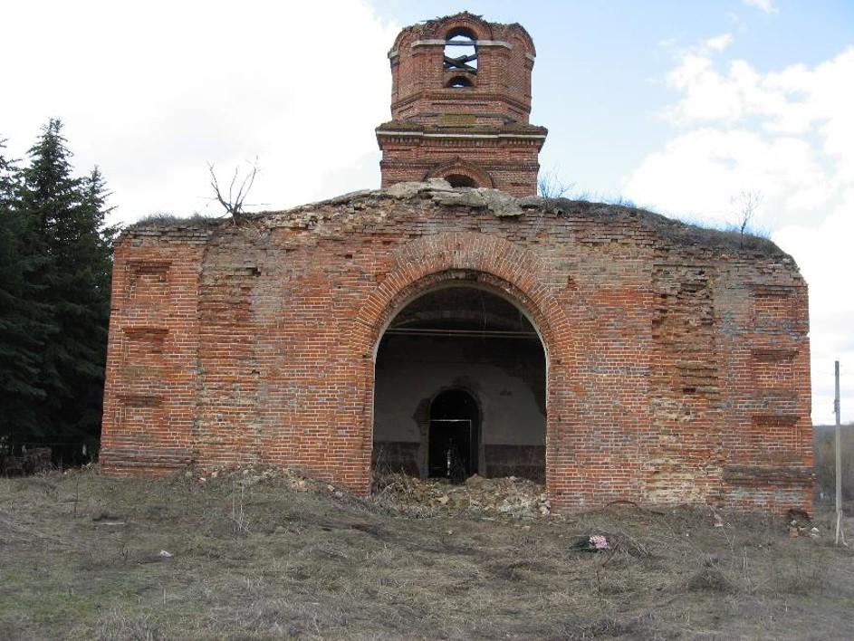 Вид Храма с восточной стороны. Алтарная часть полностью разрушена.